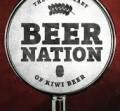 gift guide beer nation